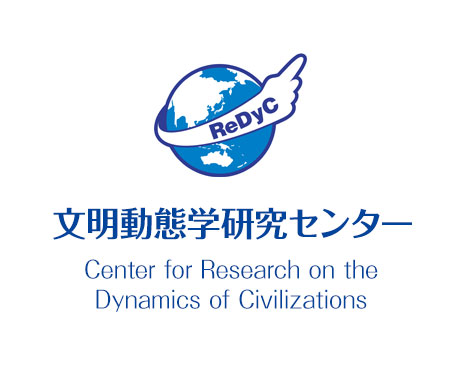 Center for Research on the Dynamics of Civilizations